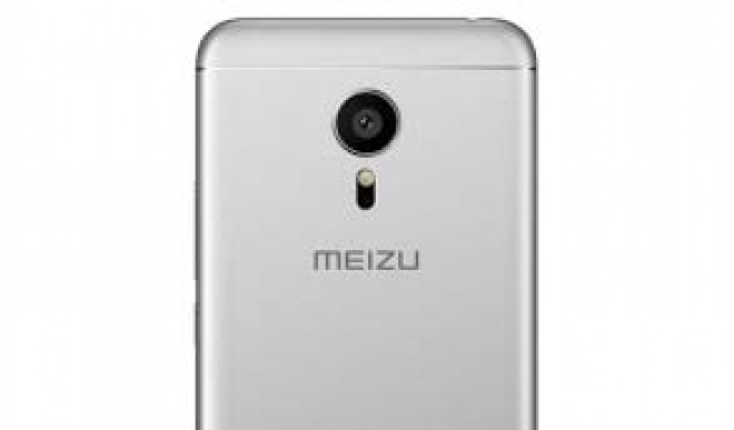 Meizu MX6 may be unveiled on June 20